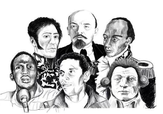 Illustrazione per la copertina del libro Rivoluzioni permanenti