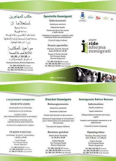 Brochure informativa progetto Iride